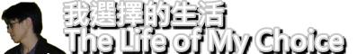 PageLines- logo-platform1.png